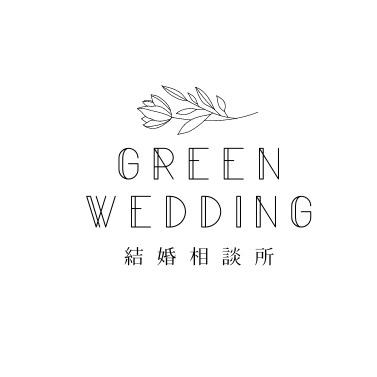 GREEN WEEDING